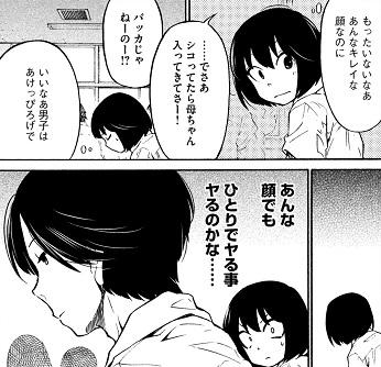 f:id:huwahuwa014:20180427221218j:plain