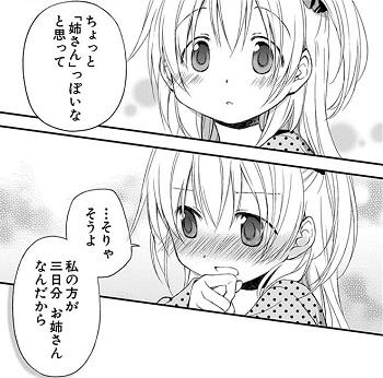 f:id:huwahuwa014:20180430021816j:plain