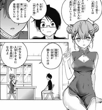 f:id:huwahuwa014:20180502121758j:plain