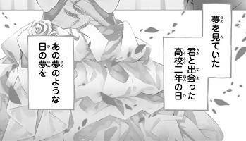 f:id:huwahuwa014:20180512222102j:plain