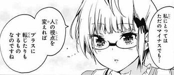 f:id:huwahuwa014:20180514124652j:plain