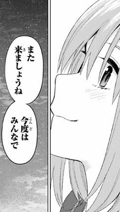 f:id:huwahuwa014:20180516112308j:plain