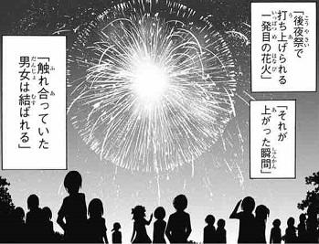 f:id:huwahuwa014:20180528181325j:plain