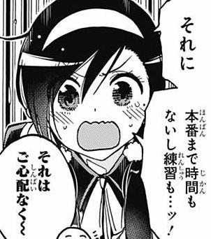 f:id:huwahuwa014:20180529010811j:plain
