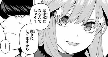 f:id:huwahuwa014:20180530093452j:plain