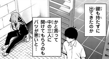f:id:huwahuwa014:20180530130505j:plain