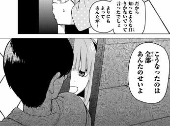 f:id:huwahuwa014:20180606123554j:plain