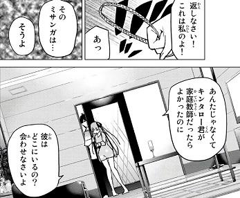 f:id:huwahuwa014:20180610124807j:plain