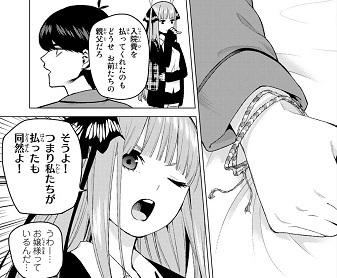 f:id:huwahuwa014:20180610124809j:plain