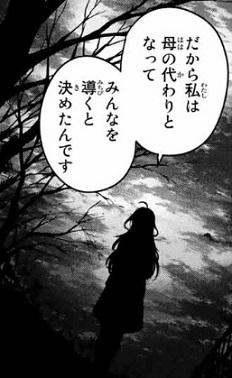 f:id:huwahuwa014:20180613072258j:plain