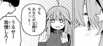 f:id:huwahuwa014:20180613134124j:plain