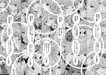 f:id:huwahuwa014:20180620070001j:plain