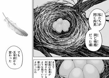 f:id:huwahuwa014:20180627125023j:plain