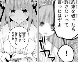 f:id:huwahuwa014:20180704143608j:plain