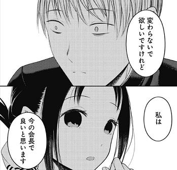 f:id:huwahuwa014:20180705100117j:plain