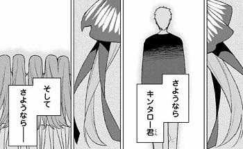 f:id:huwahuwa014:20180725025954j:plain