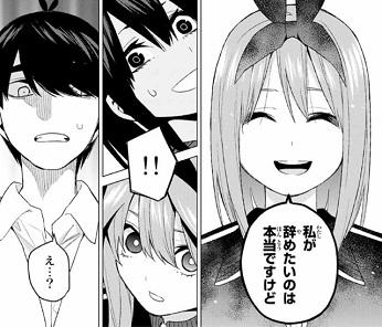 f:id:huwahuwa014:20180725033958j:plain