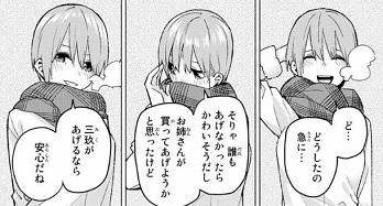 f:id:huwahuwa014:20180926013509j:plain