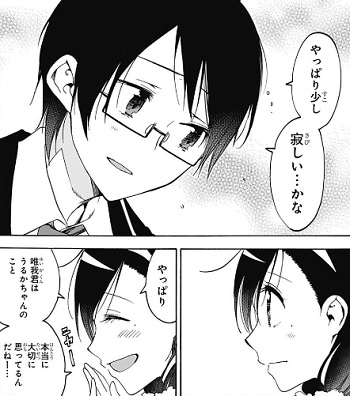 f:id:huwahuwa014:20181015053838j:plain