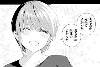 f:id:huwahuwa014:20181017074043j:plain