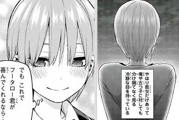 f:id:huwahuwa014:20181017151639j:plain
