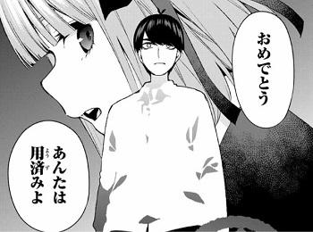 f:id:huwahuwa014:20181024002351j:plain