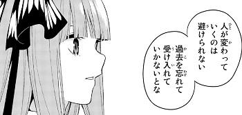 f:id:huwahuwa014:20181027113214j:plain