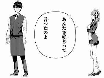 f:id:huwahuwa014:20181031010044j:plain
