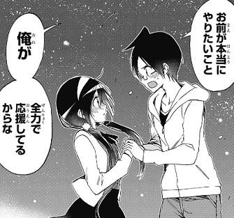 f:id:huwahuwa014:20181119052229j:plain