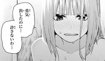 f:id:huwahuwa014:20181121020414j:plain