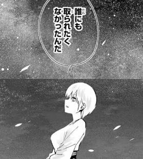 f:id:huwahuwa014:20181212022642p:plain