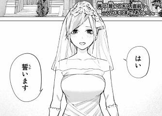 f:id:huwahuwa014:20190109003052j:plain