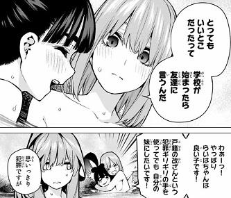 f:id:huwahuwa014:20190109003058j:plain