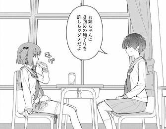 f:id:huwahuwa014:20190118010357j:plain