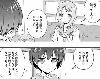 f:id:huwahuwa014:20190118010420j:plain