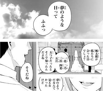 f:id:huwahuwa014:20190119195416j:plain