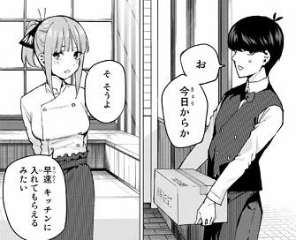 f:id:huwahuwa014:20190130002529j:plain