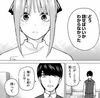 f:id:huwahuwa014:20190130002610j:plain