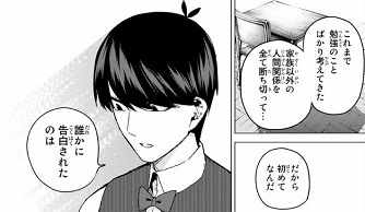 f:id:huwahuwa014:20190130002613j:plain