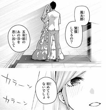 f:id:huwahuwa014:20190216085048j:plain