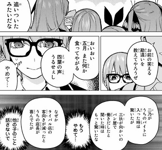 f:id:huwahuwa014:20190220052617j:plain