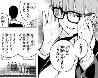 f:id:huwahuwa014:20190220053111j:plain