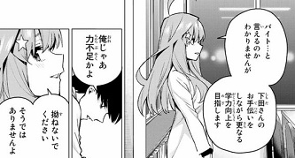 f:id:huwahuwa014:20190227002616j:plain
