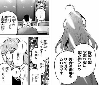 f:id:huwahuwa014:20190227002718j:plain