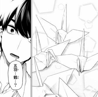 f:id:huwahuwa014:20190227002734j:plain