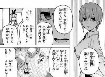 f:id:huwahuwa014:20190320002948j:plain