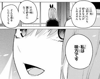 f:id:huwahuwa014:20190320063604j:plain