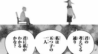 f:id:huwahuwa014:20190330153016j:plain