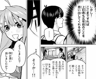f:id:huwahuwa014:20190417004624j:plain