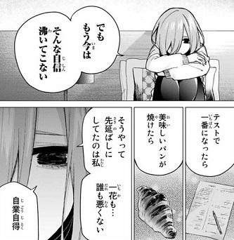 f:id:huwahuwa014:20190417004632j:plain